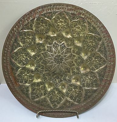 Vintage Islamic Persian Script Copper Inlaid Brass Plate Tray