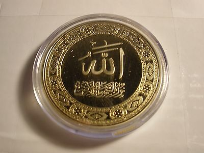 1oz 24kt gold plated allah coin