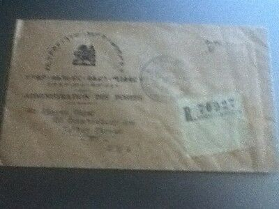 "3"" X 5"" Small Registered Official Cover From Addis Abeba, Ethiopia 1957 To NY"
