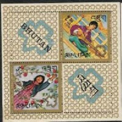 Bhutan -  GIRL SCOUTS #90D both Perf/Imper & Stamps  *NH* c$15.50