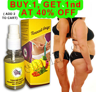 Fito Spray Ultra Slim Weight Loss Fitosprey slimming Goji berry Not a drug