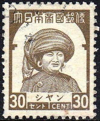 JAPANESE OCCUPATION   BURMA 1943   Shan States Issue 30c   Scott 2N 57