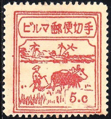 "JAPANESE OCCUPATION   BURMA 1943   5c Farmer, small ""c""   Scott 2N 33a *"