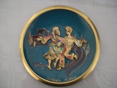 Vintage Judaica Plate from Israel Boy and Girl Dancing (the Horah)