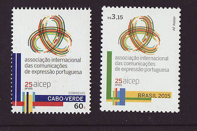Brazil 2015 MNH - AICEP - Joint issue with Cabo Verde - both stamps - 2 stamps