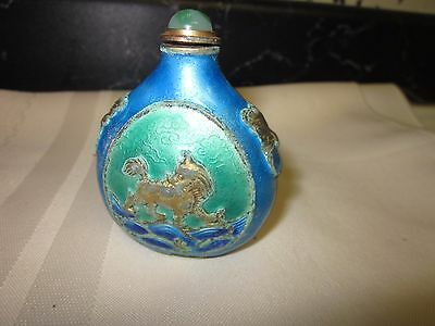Vintage Chinese Asian Snuff Bottle Jade Top Perfume Bottle Hand Painted