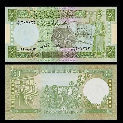 5 POUNDS Banknote SYRIA - 1991 - WARRIOR - Ancient AMPHITHEATER - Pick 100 - UNC