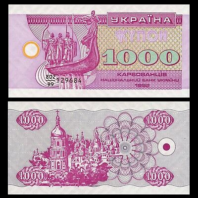 1000 KARBOVANTSIV Banknote UKRAINE 1992 - LIBYD and VIKING Ship - Pick 91 - UNC