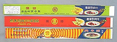 Lot of 3 Vintage Japanese Food Labels