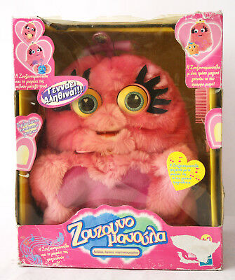 Rare 1999 Wuv Luvs Mommy With Egg Pink Talking Trendmasters Hasbro New Sealed !