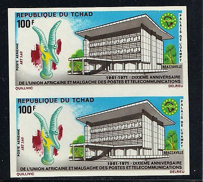 Chad (France) Mnh 1971 African Postal Union Issue - Imperf Pair - Art