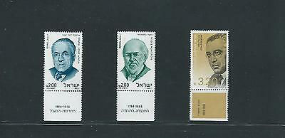 Israel 1981 Historical Personalities (7th series) with tabs SG 809/11 MUH