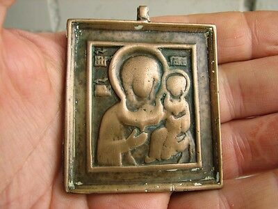 Late Medieval Period  Bronze Icon - Pendant   #4869