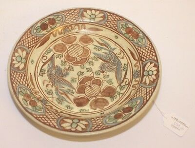 MING POLYCHROME CHINESE PORCELAIN SWATOW PERIOD PLATE Circa 1600-30