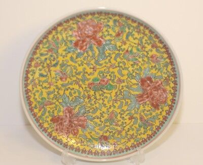Yellow Canton Famille Rose Plate -Qianlong Red Enamel Four-Character Mark And Of