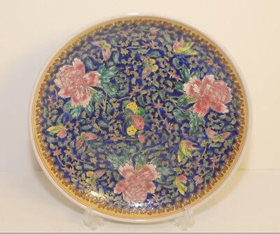 Blue Canton Famille Rose Plate -Qianlong Red Enamel Four-Character Mark And Of T