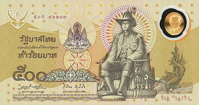 THAILAND 500 BAHT P101 1996 KING RAMA COMMEMORATIVE UNC SIGN 64 or 66  POLYMER