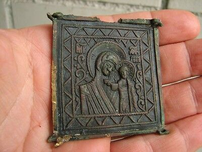Late Medieval Period  Bronze Icon  #5130