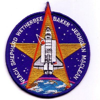STS-52 space shuttle mission patch