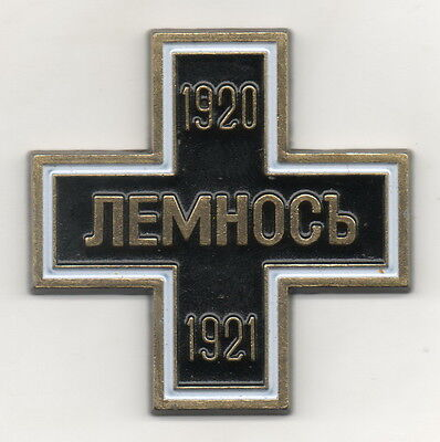 magnet, leading to issue the Cross, The White Guard