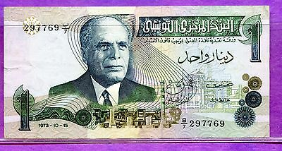 1973 Tunisia One Dinar VF P-63