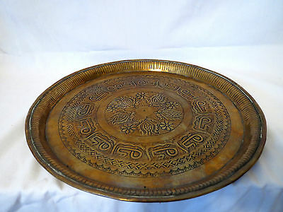 VINTAGE Heavy Brass MIDDLE EASTERN TRAY PLATTER SERVING PLATE HAMMERED PATTERN