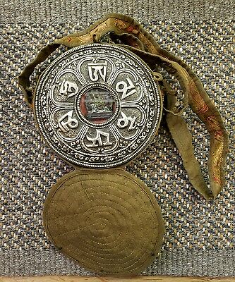 Antique Tibetan Silver & Copper Repousse' Embossed Ghau Buddhist Prayer Box 7""