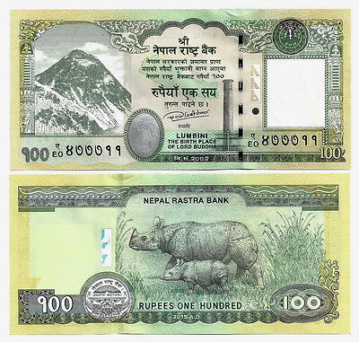 Nepal 100 Rupees 2015 (2016) New Sign Unc P 73