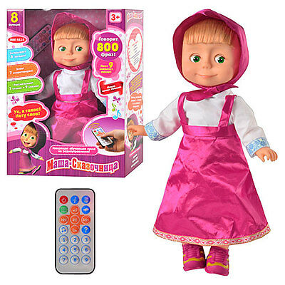 Interactive Doll Masha Маша on the remote control - sings and tells the tale