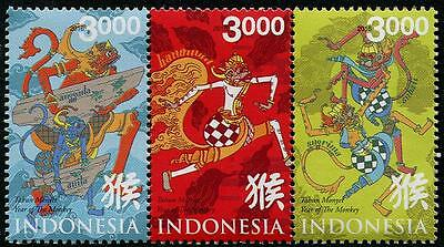 Year of the Monkey strip of 3 mnh stamps 2016 Indonesia