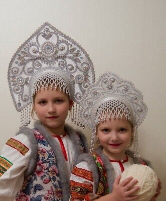 "Kokoshnik,traditional Russian head-dress ""Fantasy"" little"