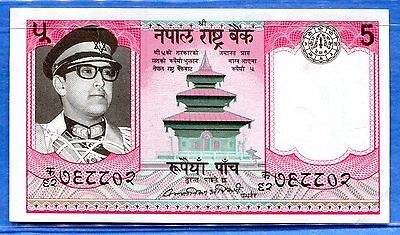 1974 Nepal 5 Rupees Uncircuated P-23a