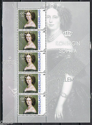 Netherlands 2015 dutch royalty  Sophia   sheetlet    mnh  us
