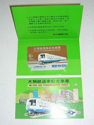 Taiwan Taipei subway metro Mu-Cha commemorative ticket w/ folder