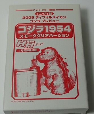 Hyper Hobby Godzilla 1954 Crystal mini figure BNIB from Japan 2004
