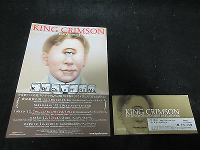 King Crimson 2015 Japan Tour Flyer w Ticket Stub Robert Fripp Elements of PROG