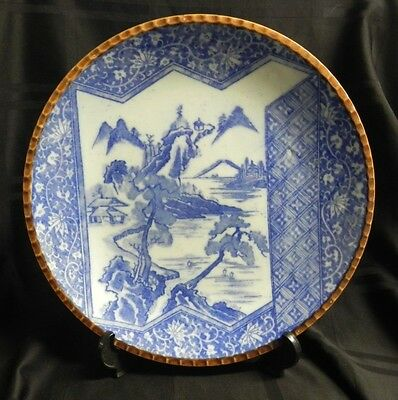 """Imari Charger Plate Blue and White Transfer Brown Trim Antique 12"""""""