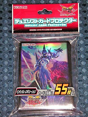 Limited YuGiOh ARC-V OCG Pendulum Evolution Sleeve Protector 55pcs KONAMI JAPAN