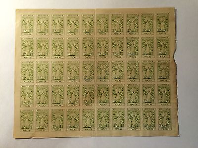 Macau stamps 1945 ASSISTENCIA Imperforated Full Sheet With Faults