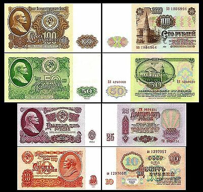 * * * 10, 25, 50, 100 Rubles - Issue 1961 - 4 Russian Banknotes - 08 * * *
