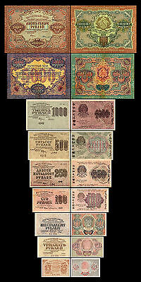 * * * 15 - 10.000 Rubles - Issue 1919 - 9 Russian Banknotes - 34 * * *