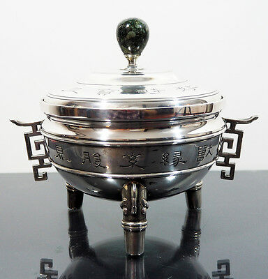 Antique Chinese Silver Censer Tripod Incense Burner China Qing Calligraphy
