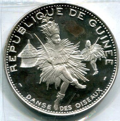 Guinea 1969 500 Francs, Oiseau Dancers, KM#16 Proof