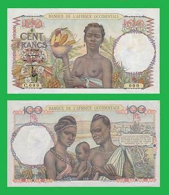 French West Africa 100 Francs 1948.  UNC - Reproductions