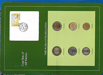 Coin Sets of All Nations Russian Federation 1992 UNC Mixed mint 20 Rubles ММД