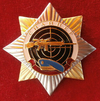 "Russian Badge - Award a star of ""Sniper of airborne forces"""