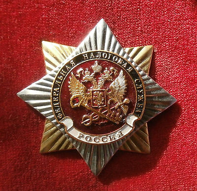 "Russian Badge - Award a star of ""Federal Tax Service"""