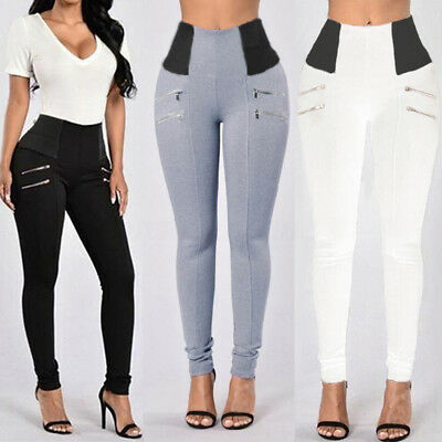 2017 Women High Waisted Stretch Skinny Long Trousers Leggings Slim Pencil Pants