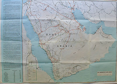 Road Map of Saudi Arabia - Most Accurate and Up to Date c 1977 rare folding