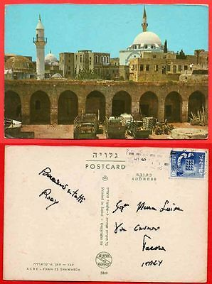 Acre-Israel-Islam- Mosque-Islamic Religion-Stamp On Back (402)